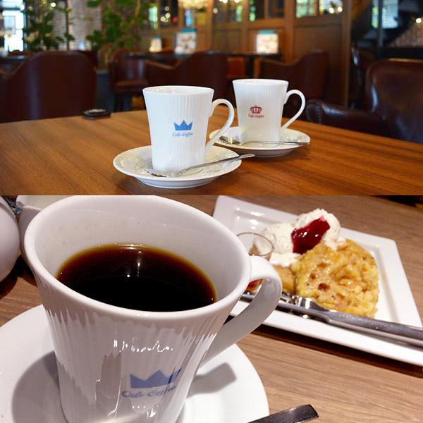オスロコーヒー|名古屋のグルメまとめ