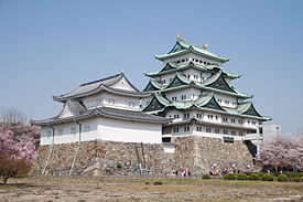 275px-nagoya_castle_tower_in_spring