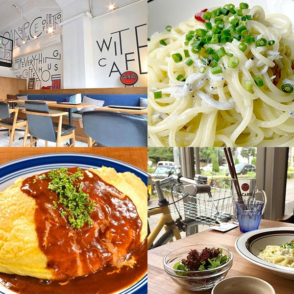 witcafe 名古屋のグルメまとめ