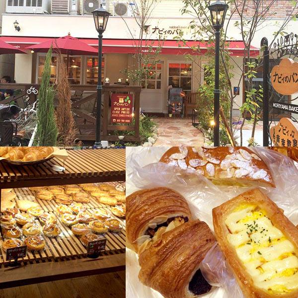 ナビィのパン|名古屋のグルメまとめ