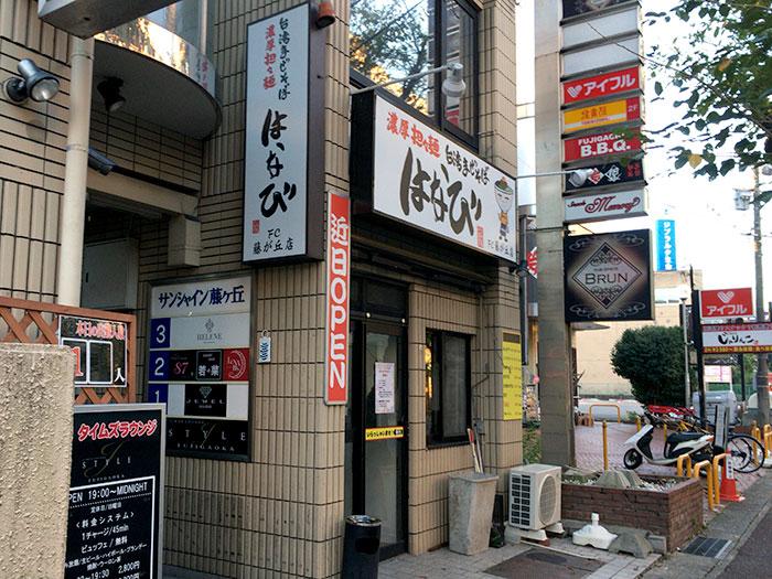 hanabi-fujigaoka3