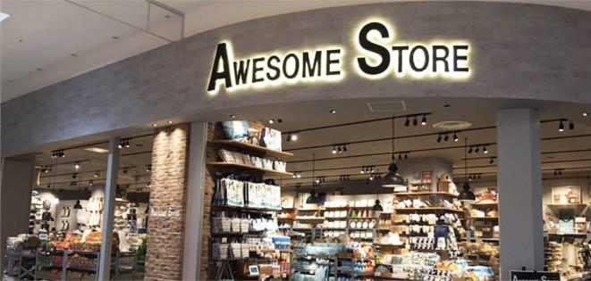awesomestore1