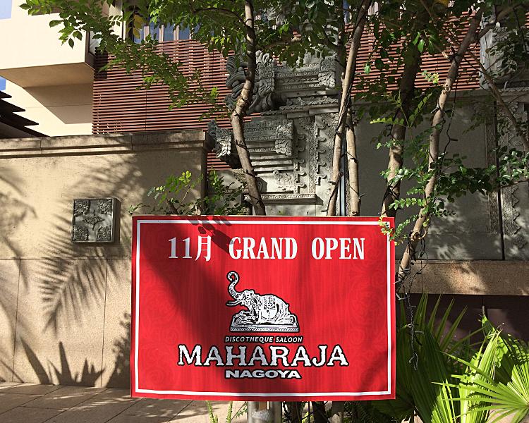 maharaja_nagoya05