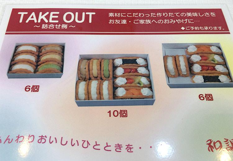 waffle11