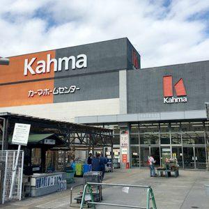 kahma-minato1
