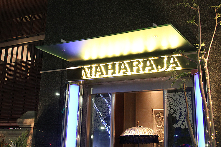 maharaja_reception00