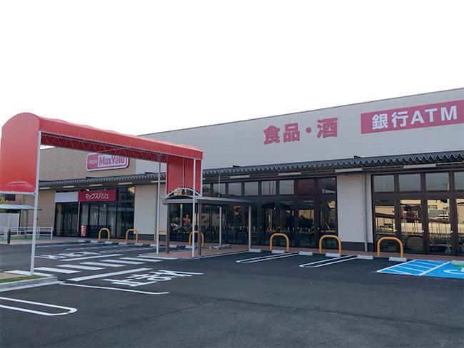 maxvalu-sakyoyama1