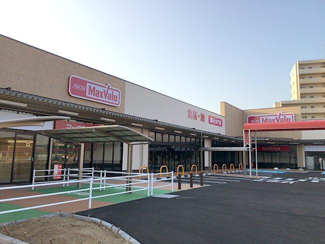 maxvalu-sakyoyama3