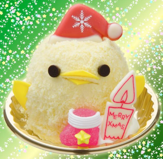 サンタぴよりん|名古屋のクリスマスケーキ2016