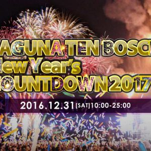 laguna-countdown2017-1