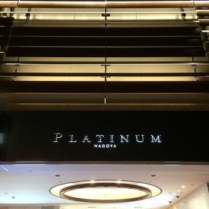 platinum-02