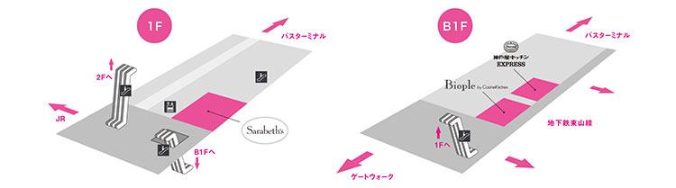 takashimaya-gatetowermall2