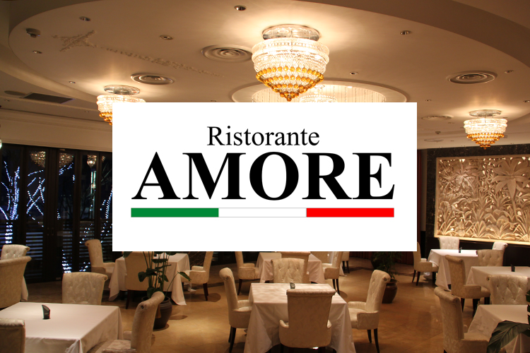 amore-cover