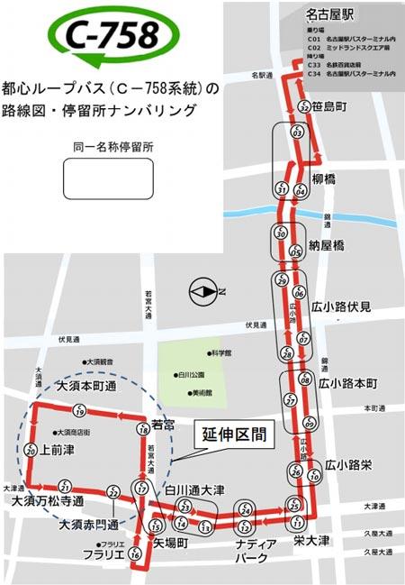 meieki-busterminal5