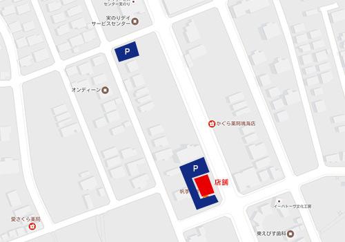 midori-cafe-matome-hoki-4