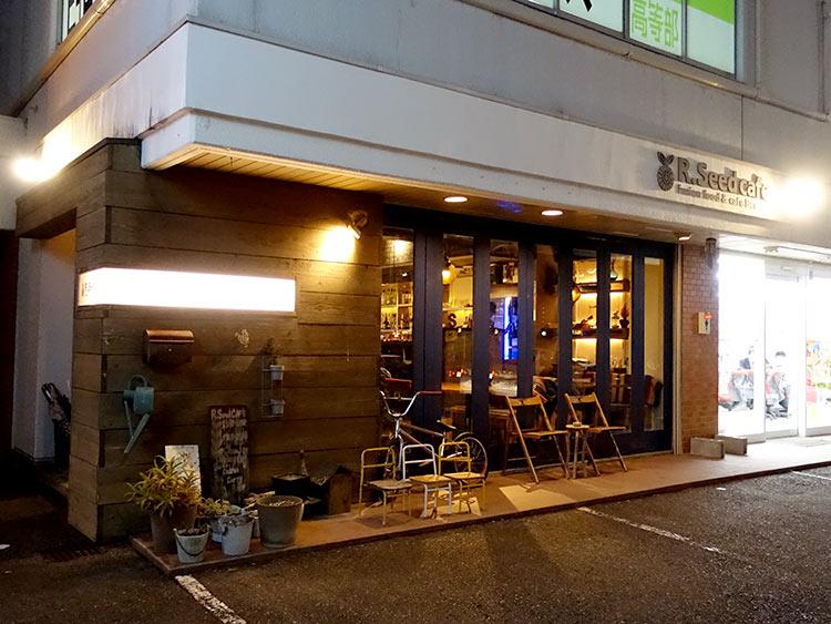 midori-cafe-matome-rseed-1