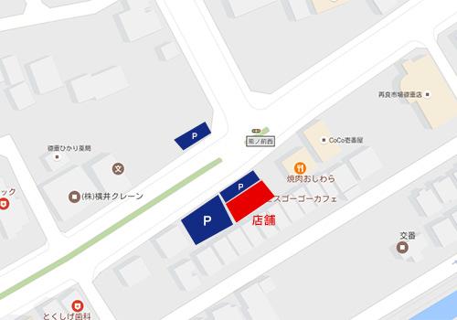 midori-cafe-matome-yebisu-4