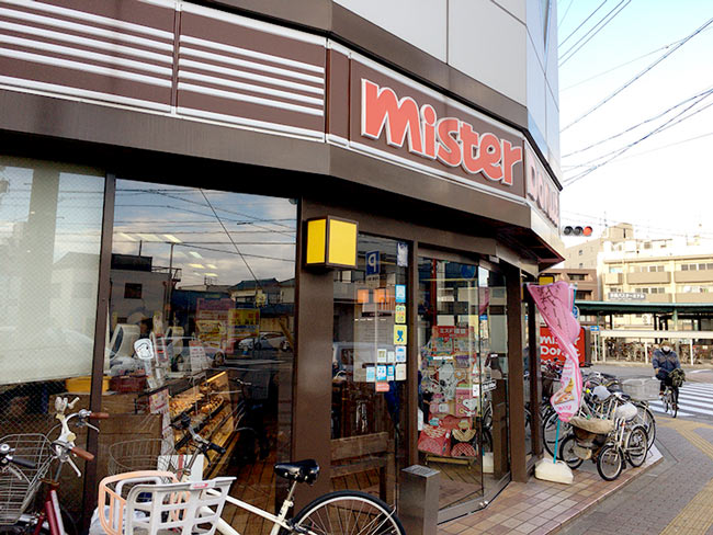 mister-donuts-honjin1
