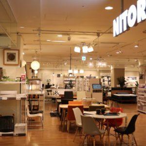 nitori-meieki1