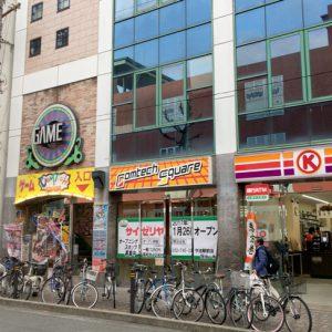 saizeriya-kanayamakita1