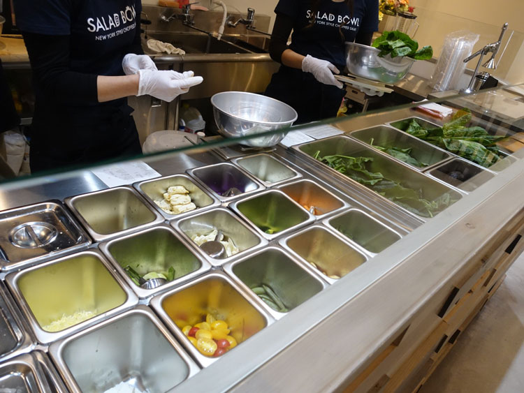 saladbowl2