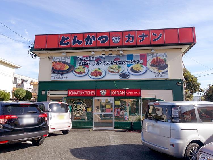 tonkatsu-kanan1