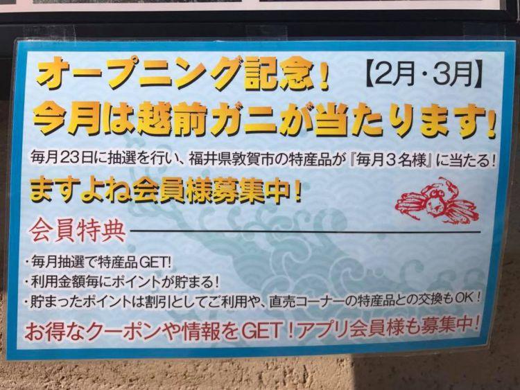 画像引用元:https://ja-jp.facebook.com/kanimasuyone/
