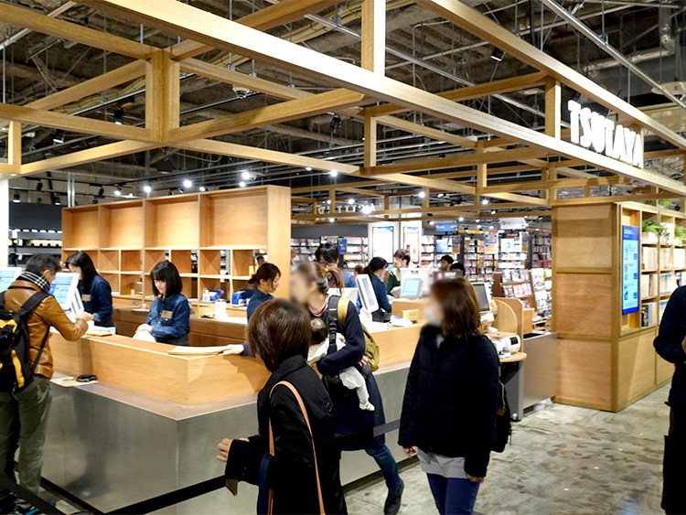 kusamura-books12