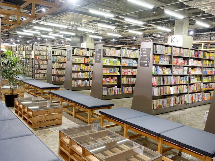 kusamura-books4