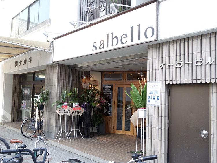salbello14