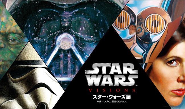 starwars-vision1