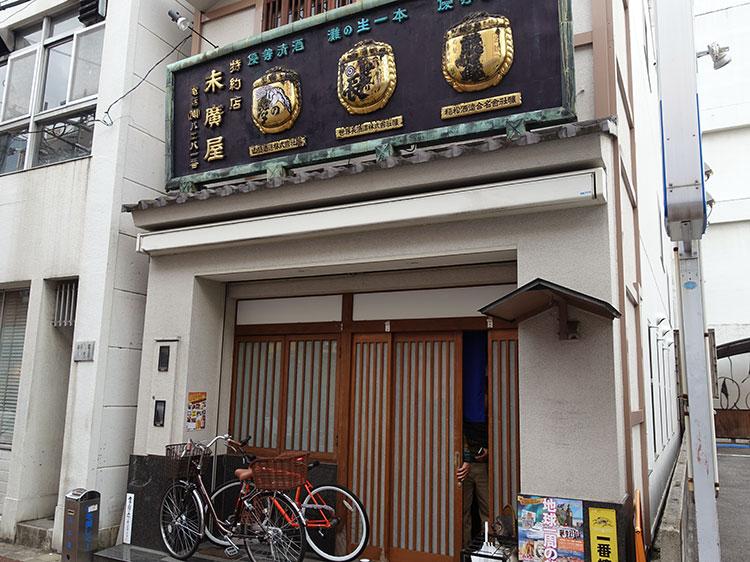 suehiroya16