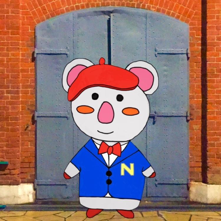 改名 名古屋 ドーム