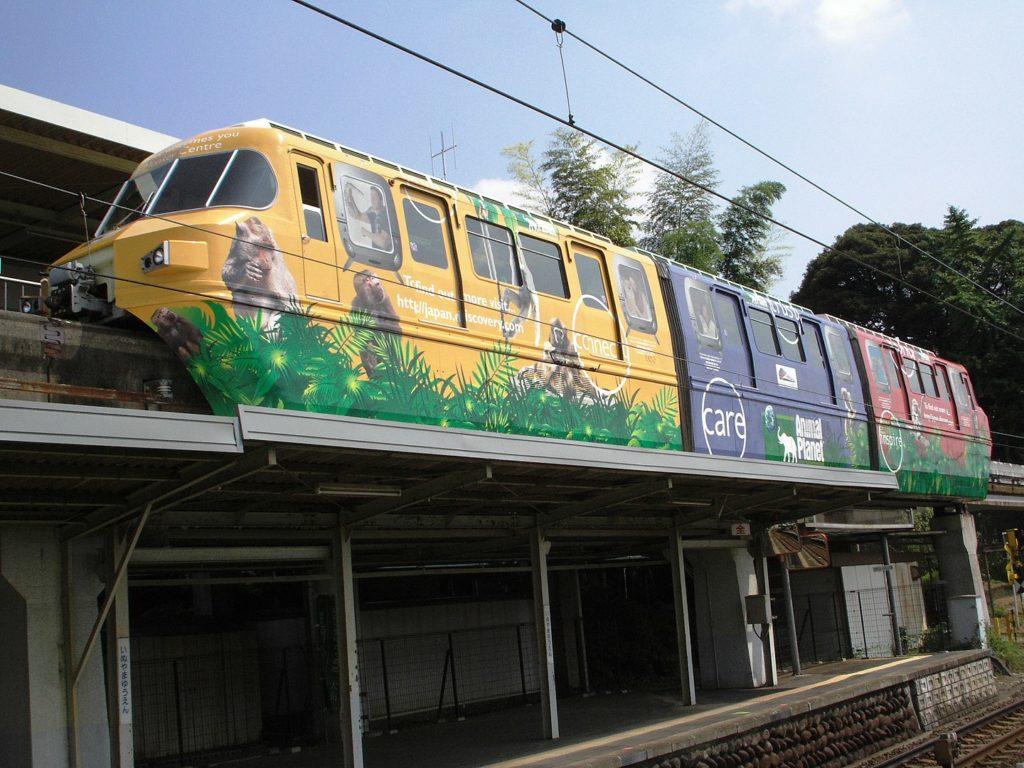 犬山遊園駅とモンキーセンターを行き来していた